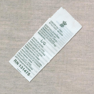 Custom-made brand logo, woven label, collar label, manufacturer-made custom woven label, computer woven label, affordable
