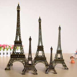 复古巴黎埃菲尔铁塔金属工艺品摆件 家居装饰结婚浪漫情侣礼物