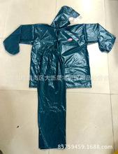 大渔牌深绿套装雨衣 加厚海胶摩托车骑行徒步分体雨衣农林渔业0.5