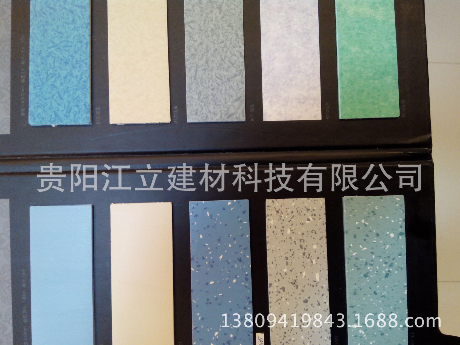 IMG_20140221_160945