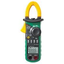 华仪MS2008B 交流600A数字钳型万用表 带电容/频率测试 维修空调