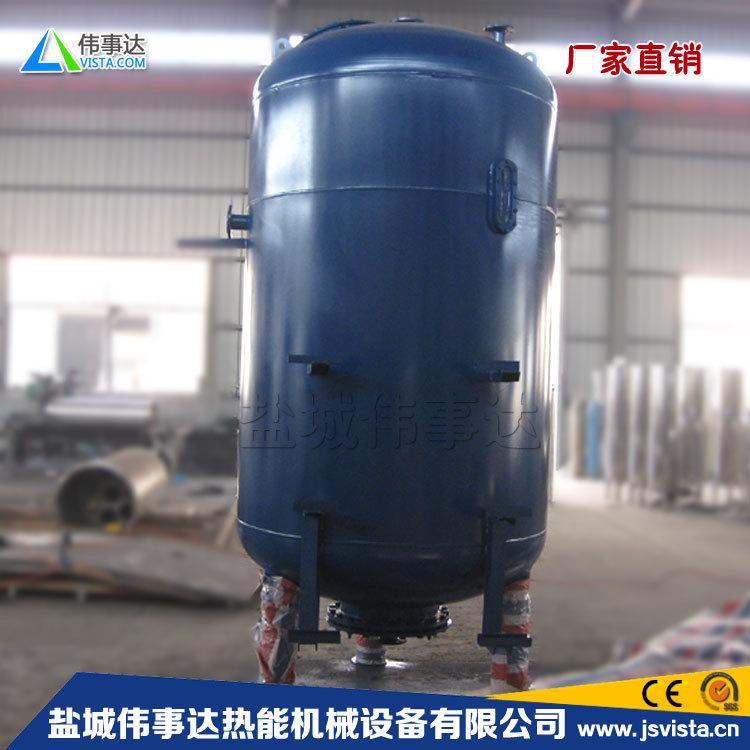 供应活性炭过滤器 吸附水中重金属 余氯 有机质 碳钢衬胶材质