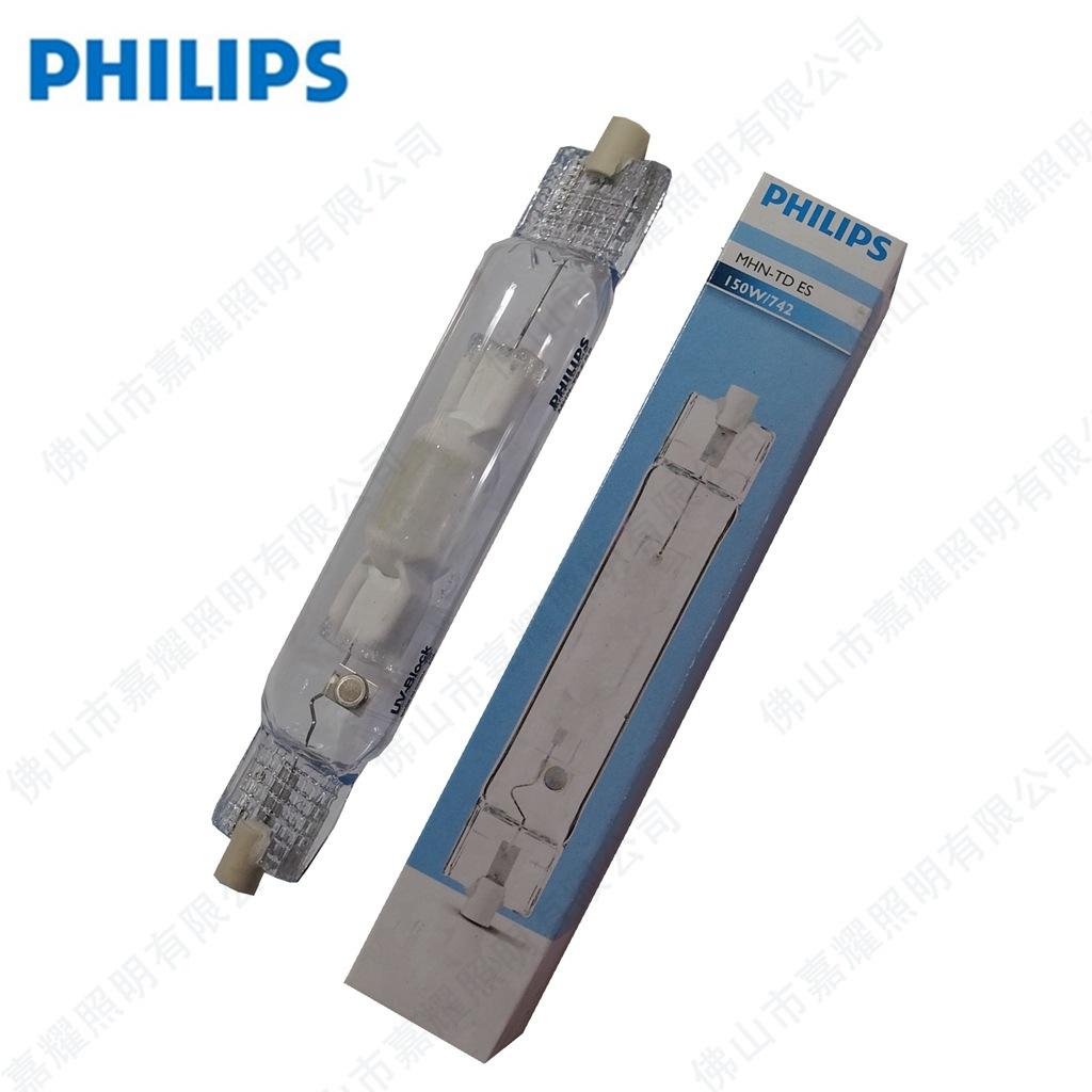 PH MHN-TD 150W 742双端金卤管