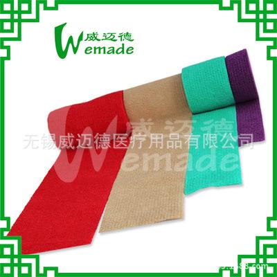 厂家承接 优质自粘彩色运动绷带 多功能合成胶自粘绷带批发