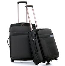 工廠低價生產2輪定向輪拉桿箱牛津布行李箱子外貿出口禮品單套裝