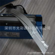 厂家直销妙奇300型手压封口机塑料封口机家/商两用手压封口机现货