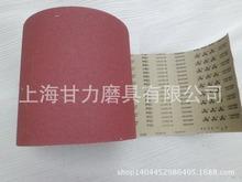 三菱牌砂布卷P36-600目 0.3*50m 全树脂铁砂皮纸GXK51-B 非标定做