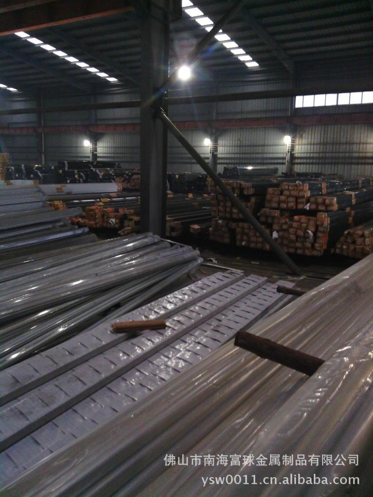 广东铝材厂专业供应各种精密铝合金 导轨道轨铝材 民用铝型材