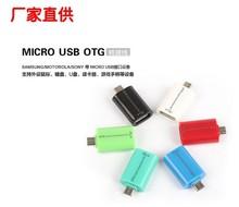 三星otg數據線 手機usb轉接頭 mirco 轉USB otg線批發廠家