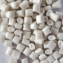 自产自销塑料颗粒 注塑产品用pp再生塑料颗粒 喷丝聚丙颗粒