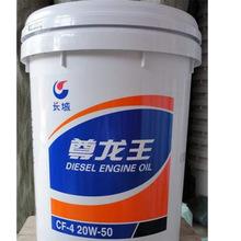 熱銷長城尊龍王CF-4柴油機油 抗腐蝕性好 品質保證