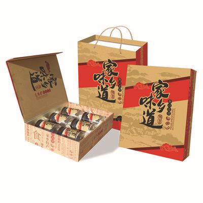 北京厂家直销  特产包装礼盒  休闲食品盒 干果包装盒 礼品盒套箱