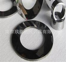【采用进口合金材质】硅钢片专用纵剪圆刀片,硅钢薄板纵剪机刀片