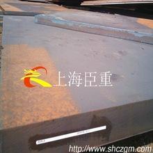 长期供应造船钢板 CCSA船板 CCS-A船用普板 CCS/A库存充足