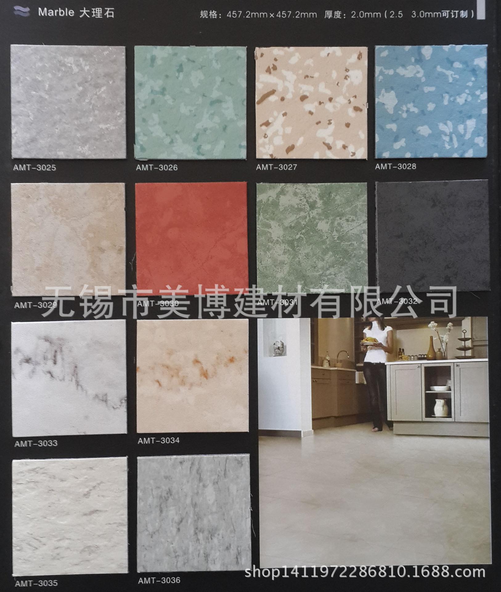 仓储现货PVC石塑地板 塑胶地板 PVC地板 石纹/木纹/毯纹