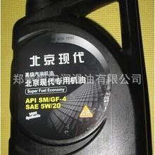 烫发剂19DED841-198