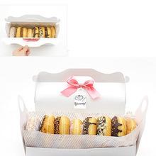 厂家批发 蛋糕卷包装 ?#21672;?#34507;糕卷折叠纸盒 供应长条蛋糕包装