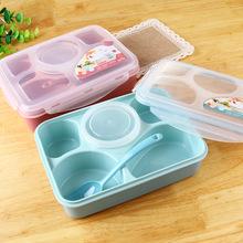 悠悦塑料饭盒多功能白领学生便当盒卡通微波炉保鲜餐盒五加一分隔