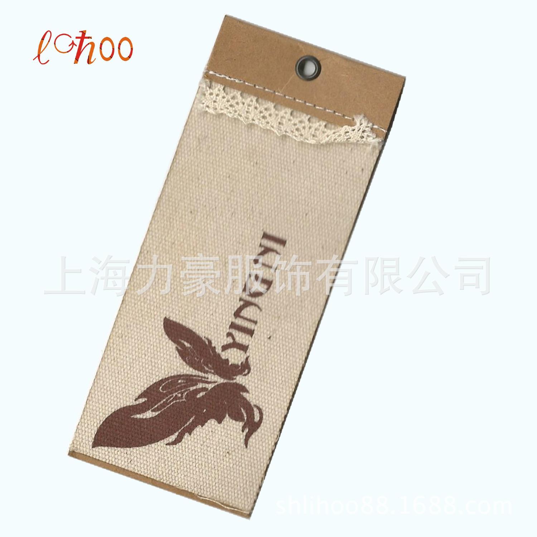 免费设计 中高档服装吊牌 磨纱PVC吊牌 定做各类商标 帆布吊牌