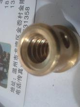 非标铜车件T型铜螺母铜螺丝多头螺纹N头牙数控厂家对外加工