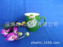 廠家生產雙色色釉陶瓷杯 陶瓷腰鼓杯 創意色釉陶瓷杯 可制作logo