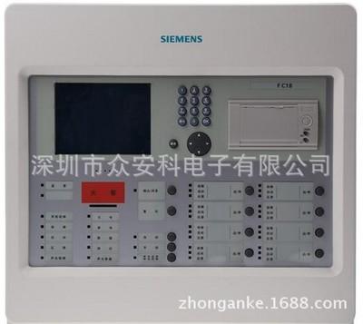 FC18-FC1820火灾报警控制器(联动型)西门子单回路252点消防主机