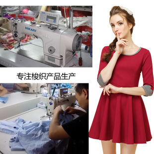 【Custom processing】High-end quality woven dress manufacturers accept small batch production orders