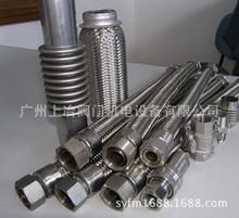 供应快速接头金属软管/卡套式波纹管/堆行水管牙蒸汽油用管
