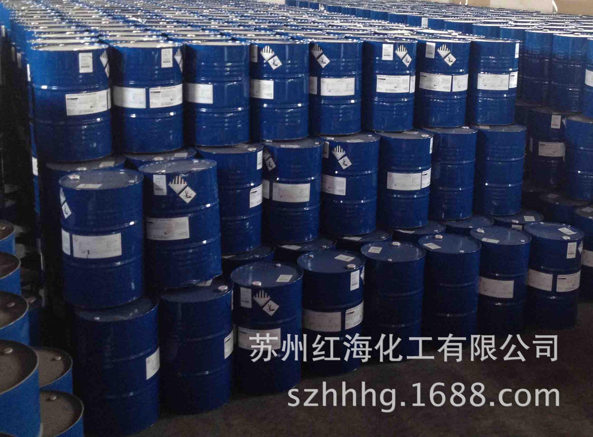DOW陶氏化学合成润滑油UCON 50-HB-660