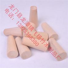 优质钢管木塞 酒瓶木塞 金属木塞 锥形木塞