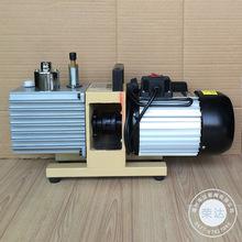 2XZ直聯旋片真空泵 2XZ-15大抽氣量微型真空泵 便攜式真空泵
