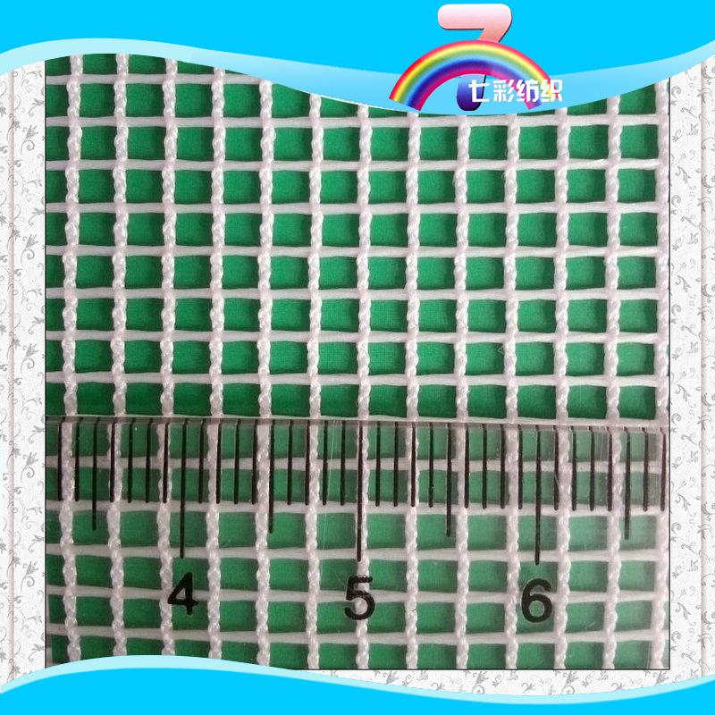 厂家直销 涤纶方格网眼布 护墙宝网布 胶管夹层布 浸胶坯布