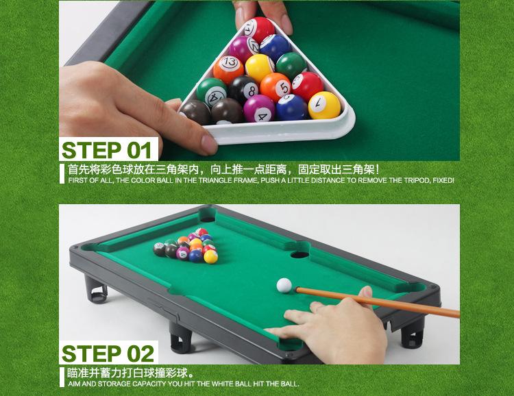 桌球双人对站台_16