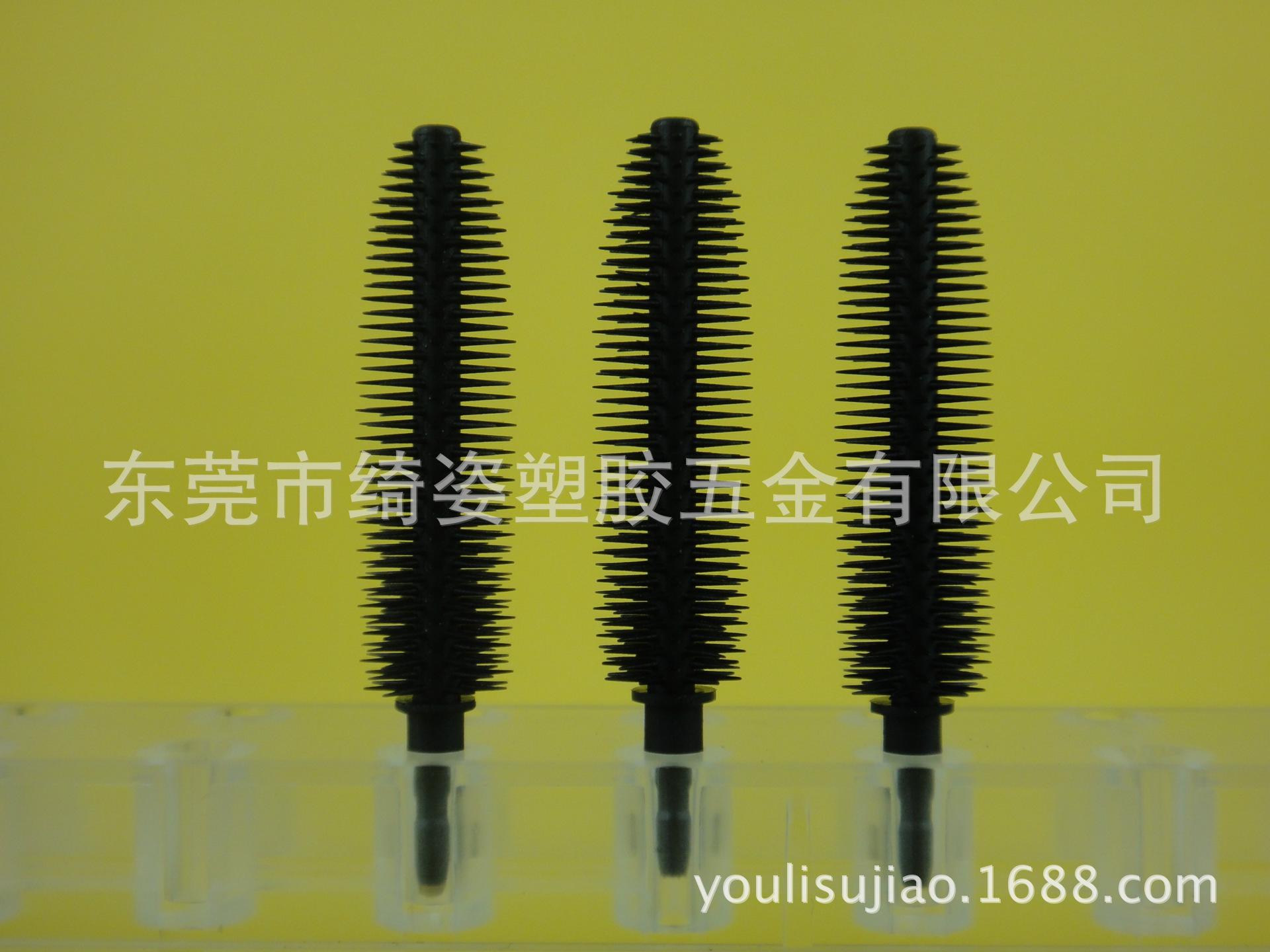 睫毛刷(QZ-69)【迷你纤长型】