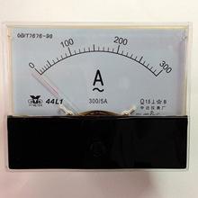 宇泰品牌 44L1 指针式交直流电流表 安培表 机械表头(广州现货)