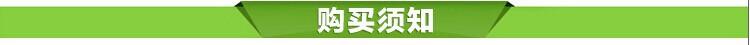 QQ图片20140707114530