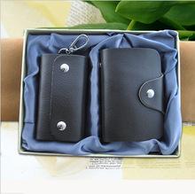 韩版商务赠品真皮创意礼品卡包钥匙包套装真皮卡包套装定制LOGO