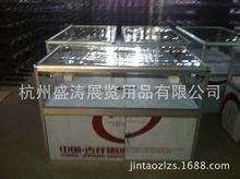 杭州展柜厂全国销售、北京天津上海广州深圳南宁海口昆明展柜直销
