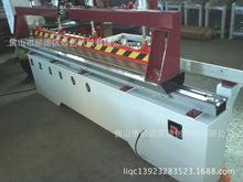 木工MX2300往復式銑邊機   木工機械設備