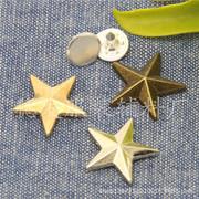 厂家供应 五角星衣角钉 五角星金属撞钉 合金五角星铆钉 可定做