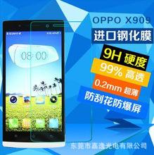 oppo x909t钢化玻璃膜 find5手机贴膜 x909钢化膜