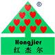 红杰尔电商学院网标志