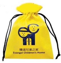 特價大促銷折疊無紡布袋定做環保袋定制訂做購物廣告禮品袋束口袋