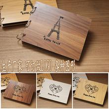 10寸木質DIY相冊影集 封面可個性定制各種圖形加LOGO
