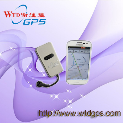 Motorcycle GPS Tracking System