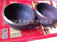 标准GB12459-2005管帽封头DN100-SCH40S真实现货出售114*6