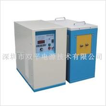 深圳双平SPZ-15中频感应加热电源 中频锻造 熔炼炉