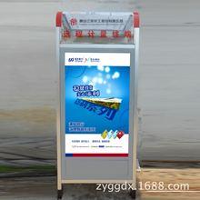 供應優質防護罩銷售農業銀行防護艙防護亭
