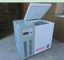 東莞供應115L  -50度低溫冰箱/低溫冰柜/工業冰箱/冰柜/臥式冰箱