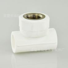 PPR水暖内牙管件高档58铜配套内螺纹三通冷热水管材管件厂家批发